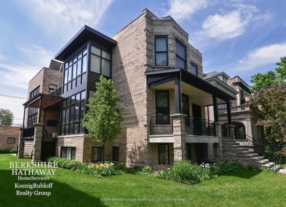 1445 W Addison Chicago, IL