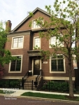 2665 N Hartland Chicago