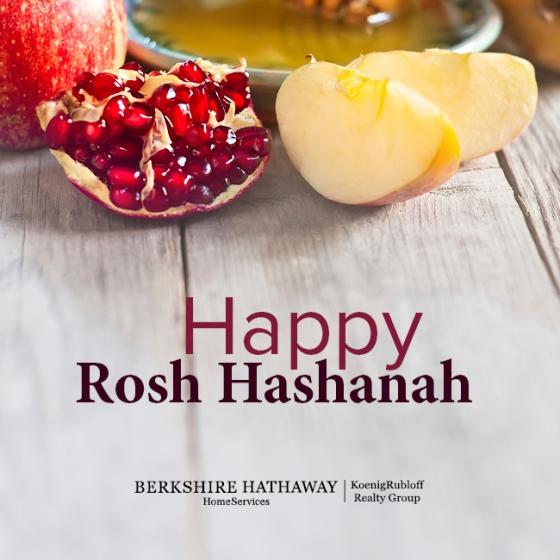 RoshHashanah_eCard_External_Op1